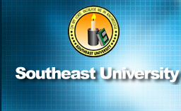 South East University